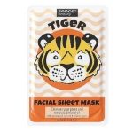 MySkin Facial Sheet Mask - Tiger Face 25 ml