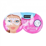 Sence Eye Sheet Mask